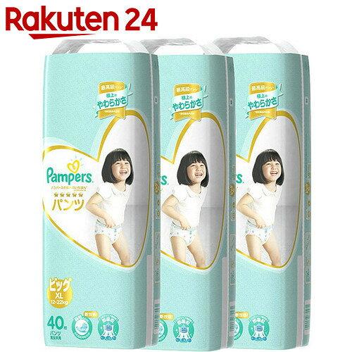 パンパース 肌へのいちばん パンツ ウルトラジャンボ ビッグサイズ 40枚×3パック (120枚入り)【uj1】【SPDL_1】【イチオシ】【pgstp】
