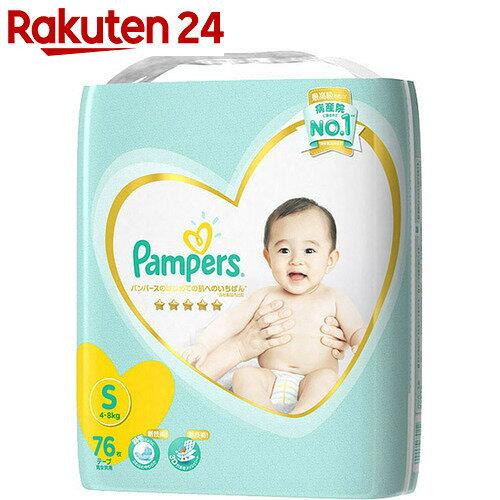 パンパース はじめての肌へのいちばん テープ ウルトラジャンボ Sサイズ 76枚【uj1】【mam_p5】