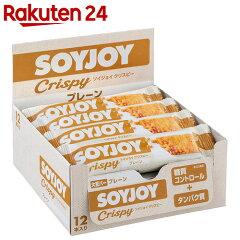 SOYJOY(ソイジョイ)クリスピープレーン25g×12本
