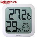 ドリテック デジタル温湿度計 ホワイト O-271WT