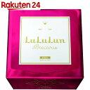 LuLuLun(ルルルン) プレシャスRED 32枚入り(エッセンス350ml)【楽天24】[LuLuLun(ルルルン) シートマスク・パック]【イチオシ】