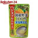 いなば ベジタブルエキス 食塩無添加(パウチ) 130g【楽天24】[いなば 野菜スープ]