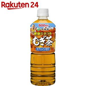 健康ミネラルむぎ茶 600ml×24本【イチオシ】【b...