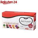 ニューレックス ダイエットプロテイン ミックスパック 30袋(30食分)【楽天24】[ニューレックス ダイエットシェイク]