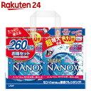 トップ スーパーNANOX(ナノックス) つめかえ用 超特大 1300g×2個【楽天24】