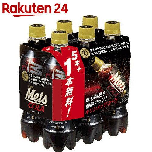 キリン メッツコーラ 480ml×6本(5本+1本付きマルチパック)×4パック