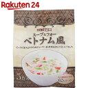 成城石井 スープ&フォー ベトナム風 5食入【楽天24】[フォー]