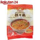 成城石井 スープ&フォー 担々風 5食入【楽天24】[フォー]