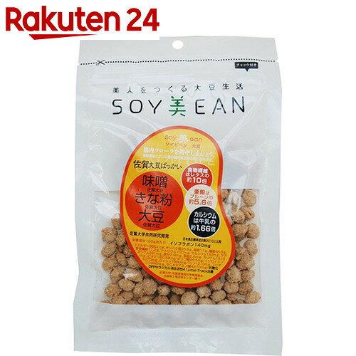 SOY美EAN(ソイビーン) 美人をつくる大豆生活 味噌、きな粉、大豆 78g