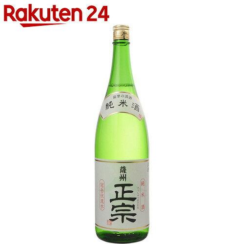 金山蔵 薩州正宗 純米酒(生貯蔵酒) 15度 1800ml