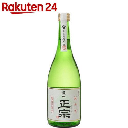 金山蔵 薩州正宗 純米酒(生貯蔵酒) 15度 720ml