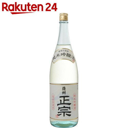 金山蔵 薩州正宗 純米吟醸酒(生貯蔵酒) 15度 1800ml