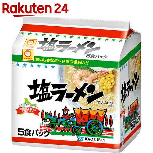 マルちゃん 塩ラーメン 北海道限定 5食パック