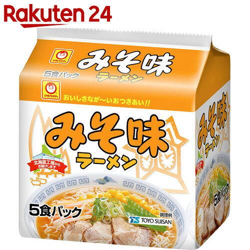 マルちゃん みそ味ラーメン 北海道限定 5食パック