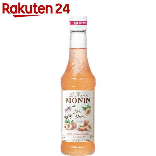 モナン ホワイトピーチ・シロップ 250ml