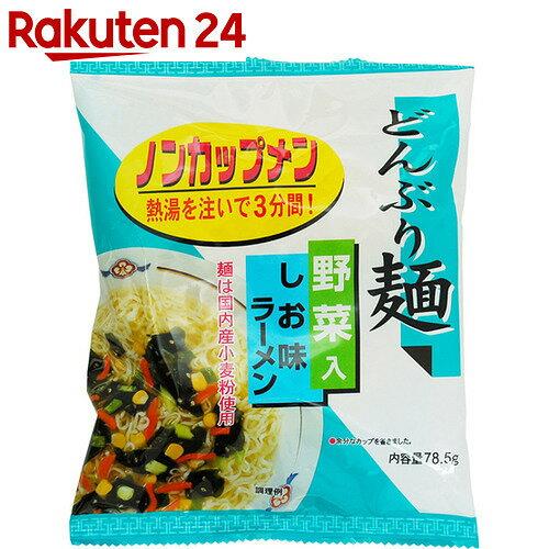 トーエー どんぶり麺 野菜入 しお味ラーメン ノンカップメン 78.5g