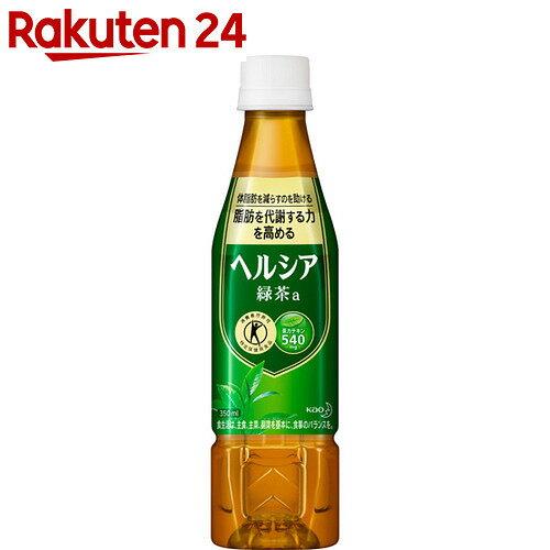 ヘルシア 緑茶 スリムボトル 350ml×24本【HOF01】【イチオシ】【rank_review】