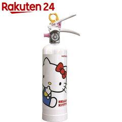 HATSUTAハローキティ消火器ホワイトHK1-WF