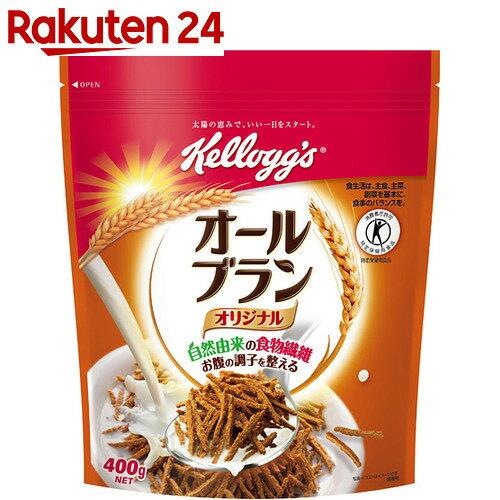 ケロッグ オールブラン オリジナル 徳用袋 400g【ke11pt】【kxx】【イチオシ】