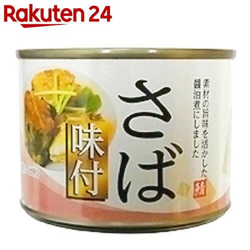 さば味付 醤油煮 190g【楽天24】