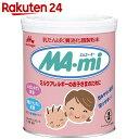 森永 MA-mi 800g【楽天24】【あす楽対応】[森永MA-mi(エムエーミー) ミルク アレルギー用]【イチオシ】