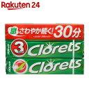 クロレッツXP オリジナルミント 14粒×3個【楽天24】[クロレッツ ガム]