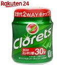 クロレッツXP オリジナルミント ボトルR 140g【楽天24】[クロレッツ ボトルガム(ボックスガム)]