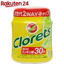 クロレッツXP グリーンライムミント ボトルR 140g【楽天24】[クロレッツ ボトルガム(ボックスガム)]
