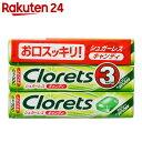 クロレッツXPキャンディ すっきりミント 10粒×3個【楽天24】[クロレッツ シュガーレスキャンディー]