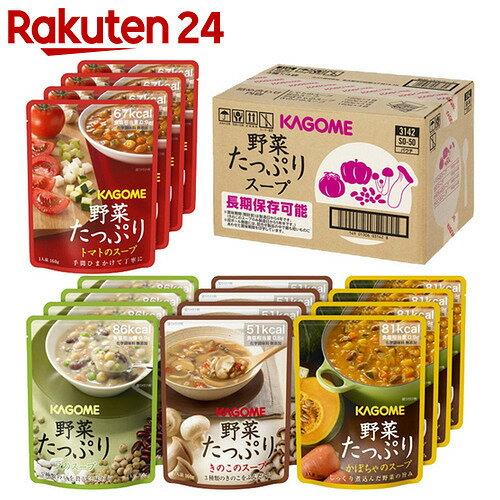 カゴメ 野菜たっぷりスープ 4種×4袋