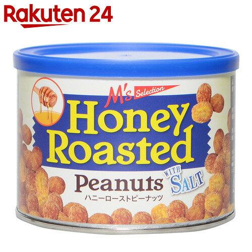 M's Selection ハニーローストピーナッツ WITH SALT 198g