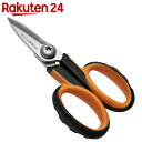 SK11 電工はさみ コンパクト SES-138S【楽天24】[SK11 鋏(はさみ)]
