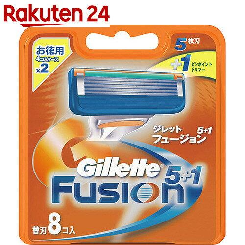 ジレット フュージョン 5+1 替刃 8個入【uj7】【pgdrink1803】
