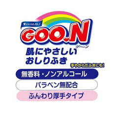 【ケース販売】グーン肌にやさしいおしりふきつめかえ用70枚×12個(840枚入)2枚目