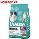 アイムス 成猫用 体重管理用 まぐろ味 1.5kg【楽天24】【pet7】[アイムス 低カロリー・肥満猫用]