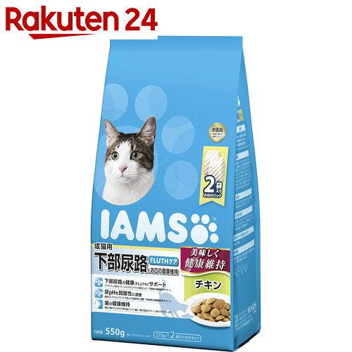 アイムス 成猫用 下部尿路とお口の健康維持 チキン 550g【pet7】