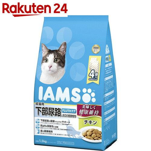 アイムス 成猫用 下部尿路とお口の健康維持 チキン 1.5kg【pet7】