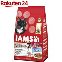 アイムス 7歳以上用 インドアキャット フィッシュ 1.5kg【楽天24】【あす楽対応】【pet7】[アイムス 室内猫・インドアキャット用]【pet7】