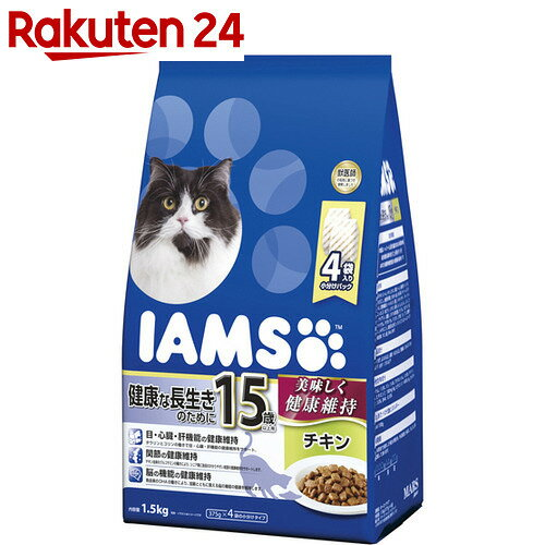 アイムス 15歳以上用 健康な長生きのために チキン 1.5kg【pet7】