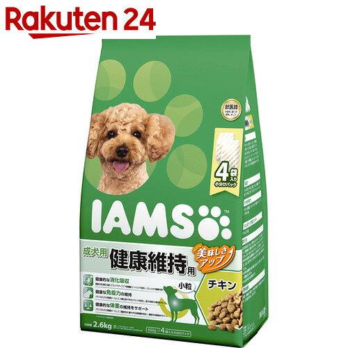 アイムス 成犬用 健康維持用 チキン 小粒 2.6kg【pet3】