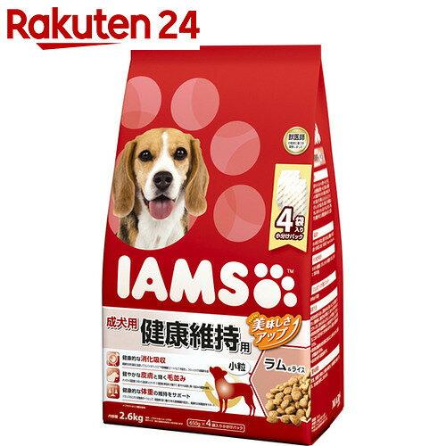アイムス 成犬用 健康維持用 ラム&ライス 小粒 2.6kg【pet3】