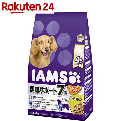 アイムス 7歳以上用 健康サポート チキン 小粒 2.6kg【pet3】