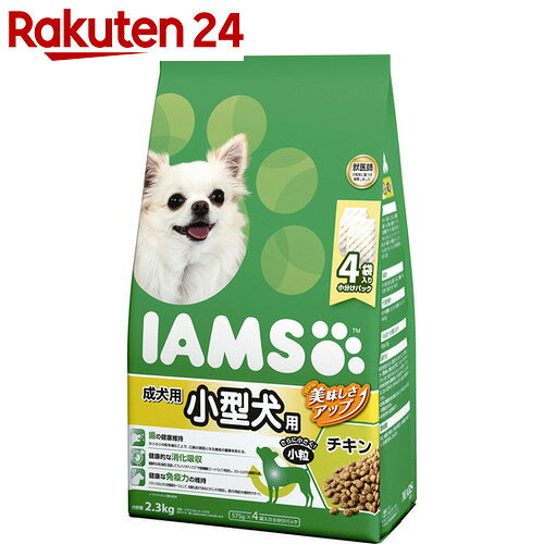 アイムス 成犬用 小型犬用 チキン 小粒 2.3kg【pet3】