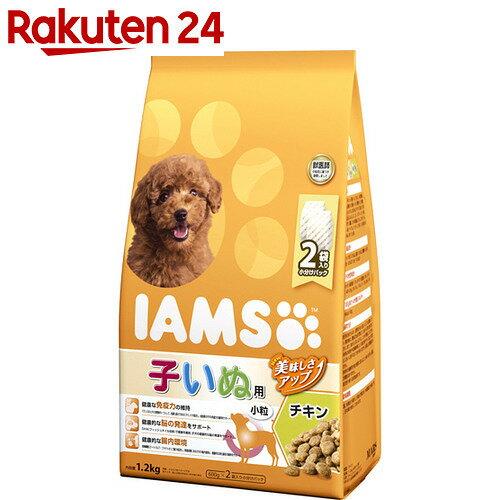 アイムス 12か月までの子いぬ用 チキン 小粒 1.2kg