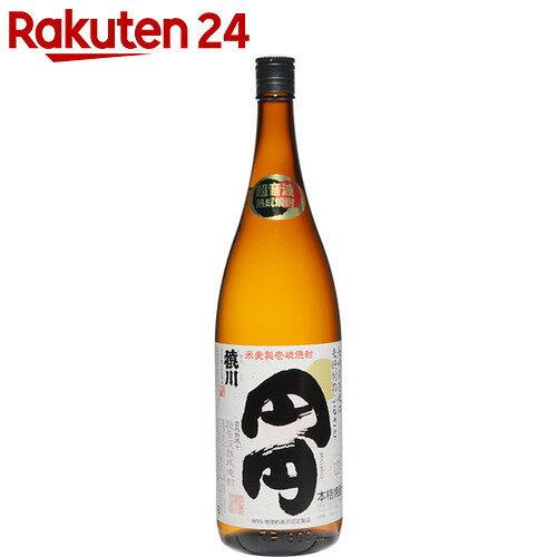 猿川 円円(まろまろ) 麦焼酎 25度 1.8L