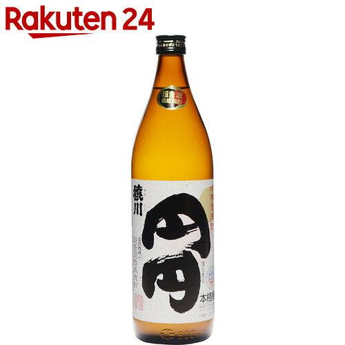 猿川 円円(まろまろ) 麦焼酎 25度 900ml
