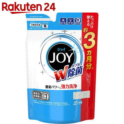 ハイウォッシュジョイ W除菌 食洗機専用洗剤 つめかえ用 490g【uj4】【イチオシ】【pgdrink1803】
