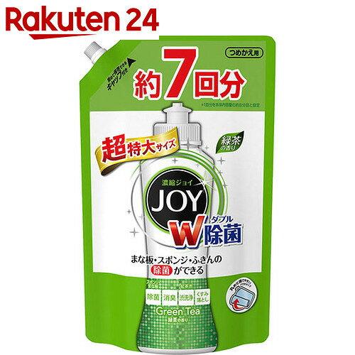 W除菌ジョイコンパクト 緑茶の香り つめかえ用 超特大 1065ml【toku15】【uj4】【pgdrink1803】