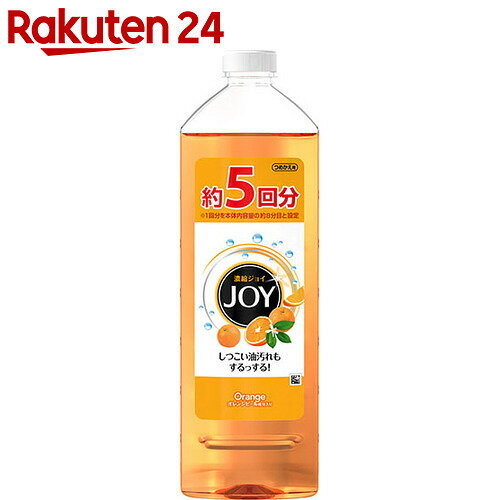 ジョイコンパクト オレンジピール成分入り つめかえ用 特大 770ml【toku15】【uj4】【pgdrink1803】