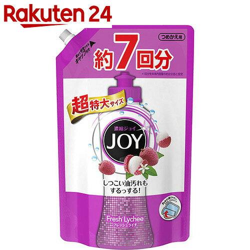 ジョイコンパクト フレッシュライチの香り つめかえ用 超特大 1065ml【toku15】【uj4】【pgdrink1803】